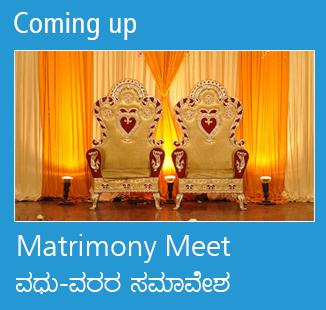 JSS Matrimony